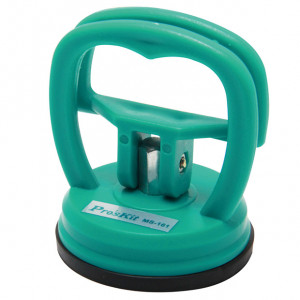 ECLIPSE Mini Suction Pick-Up Cup